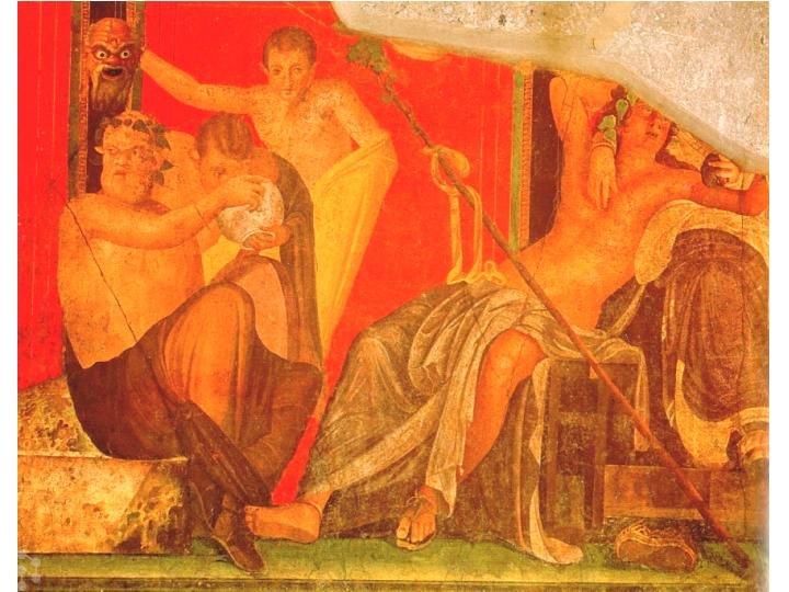Древний Рим Учебные Фильмы