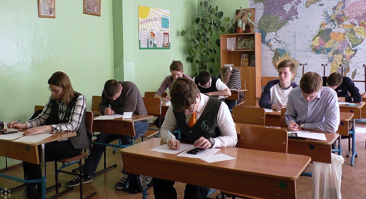 XVI Окружной Физико - математический турнир среди 9-х классов