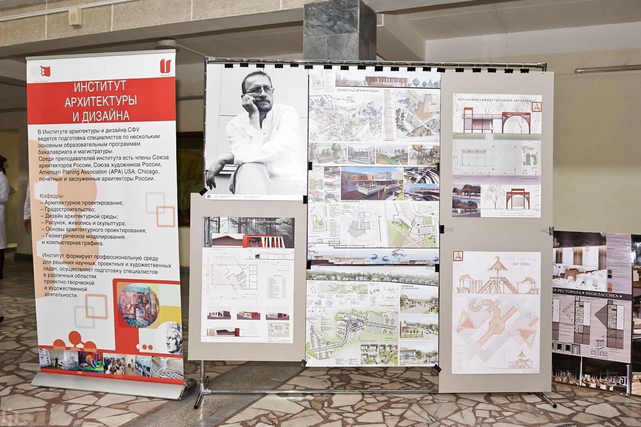 Институт дизайна и графики