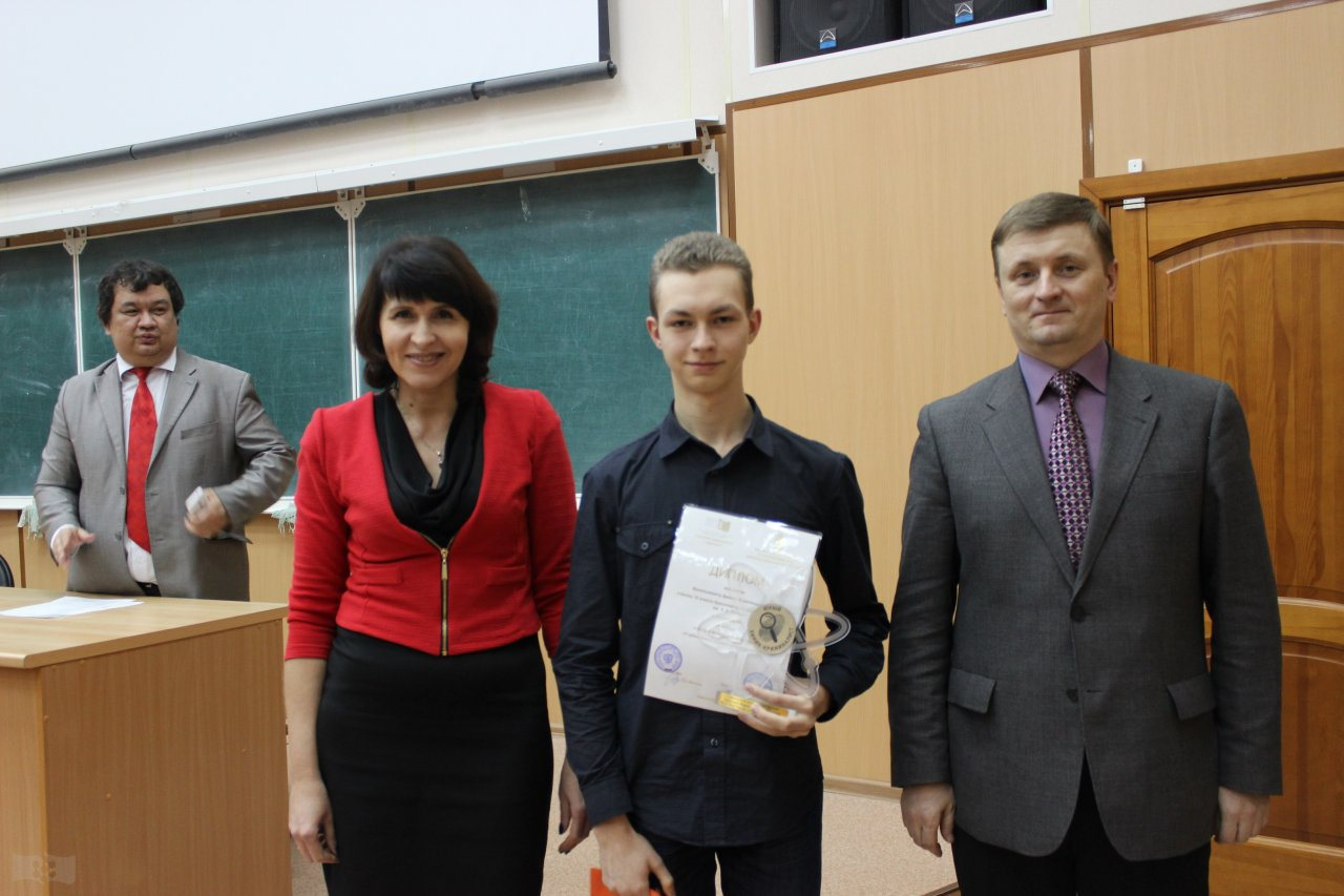 Финал конкурса  «II кубок юного химика-криминалиста»
